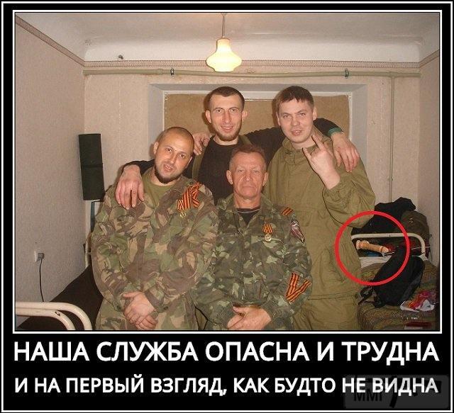 31768 - А в России чудеса!