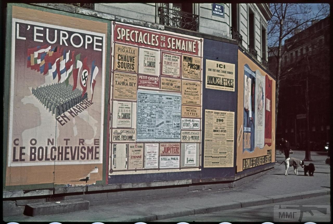 31810 - Французская кампания 1939-1940
