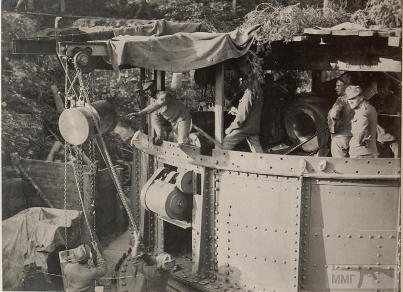 31820 - Артиллерия 1914 года