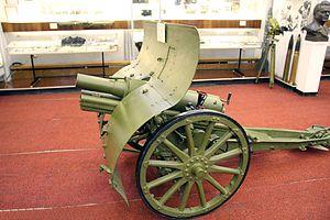 31850 - Артиллерия 1914 года