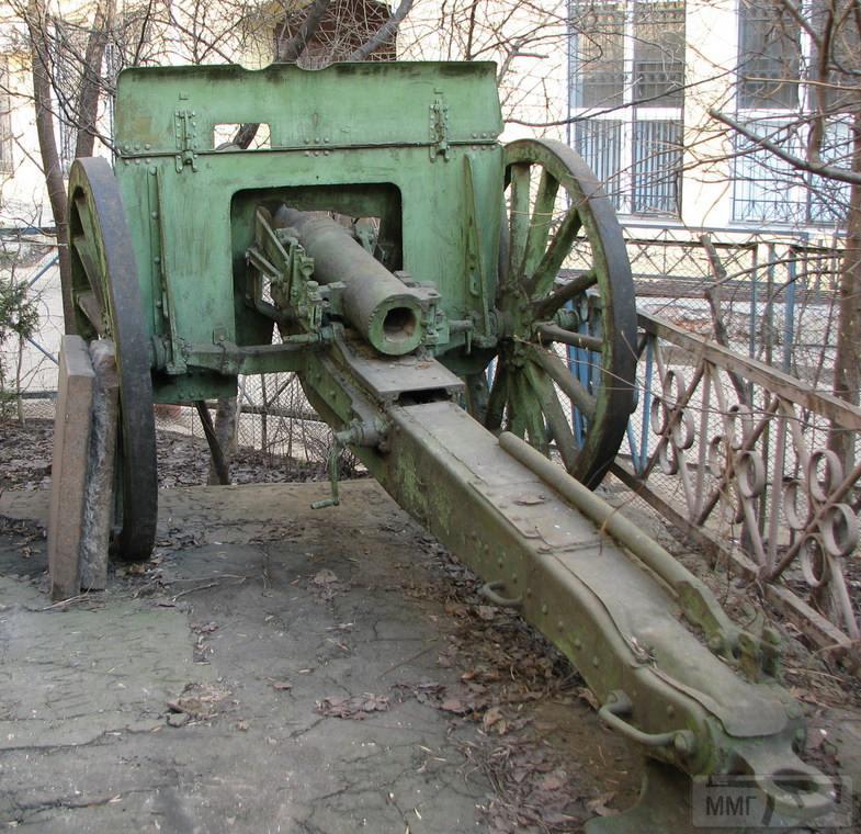 31852 - Артиллерия 1914 года