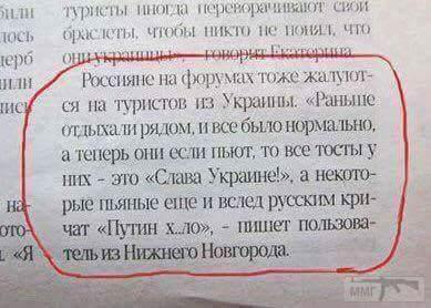 31871 - А в России чудеса!