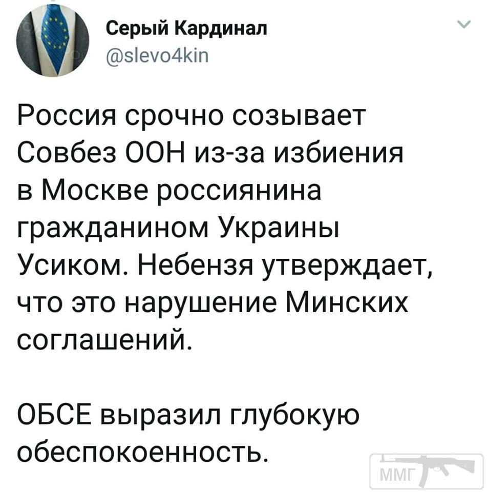31934 - А в России чудеса!