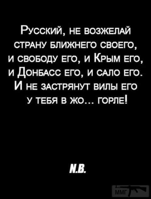 31936 - А в России чудеса!