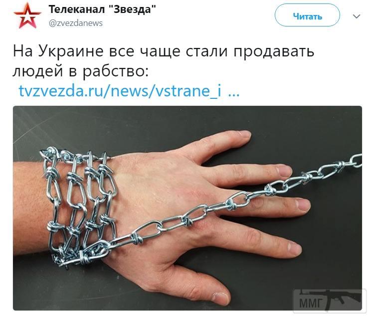 31953 - А в России чудеса!