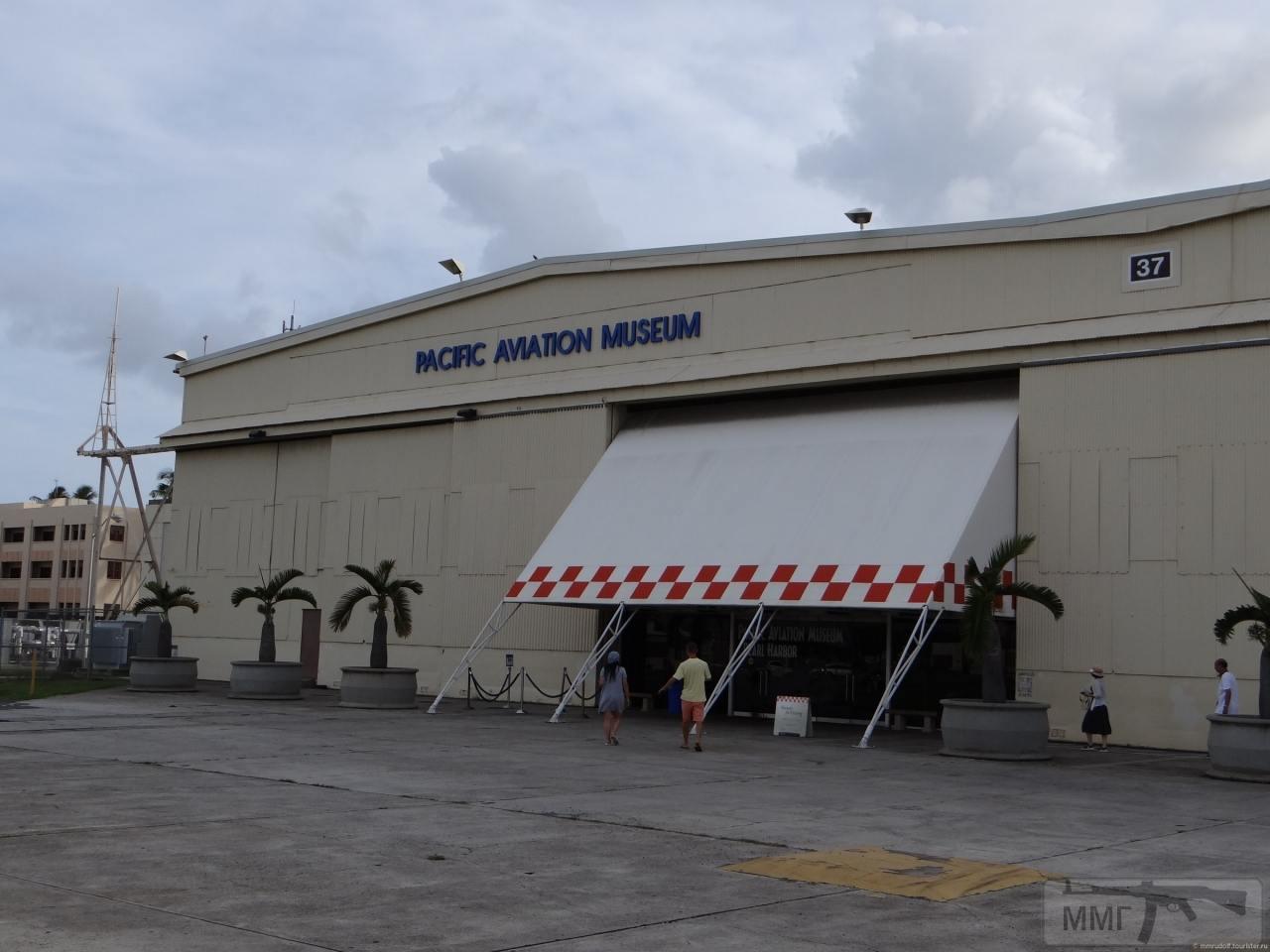 31984 - Тихоокеанский музей авиации «Пёрл-Харбор», Гонолулу