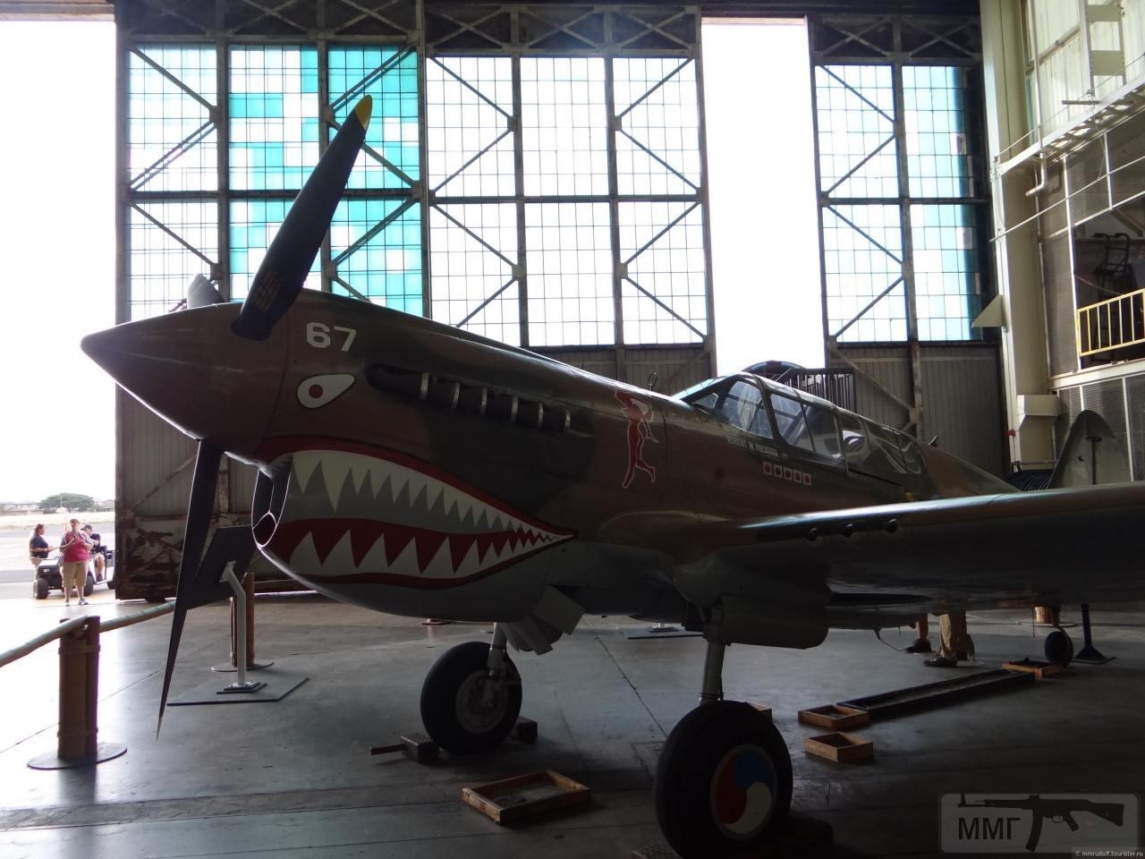 31994 - Тихоокеанский музей авиации «Пёрл-Харбор», Гонолулу