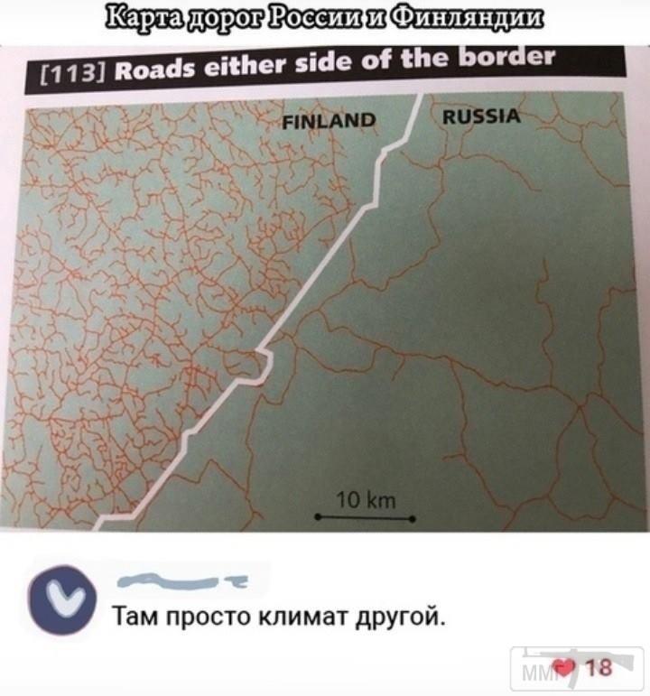 32048 - А в России чудеса!