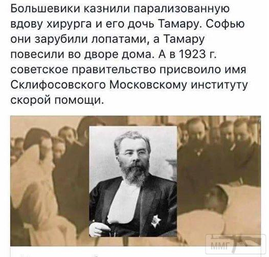 32049 - А в России чудеса!