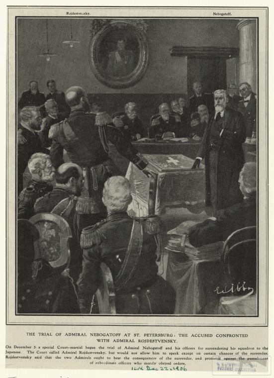 32099 - адмирал Небогатов на суде