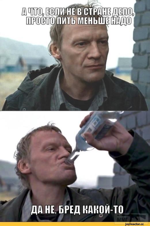 32148 - Пить или не пить? - пятничная алкогольная тема )))