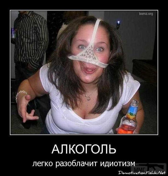 32149 - Пить или не пить? - пятничная алкогольная тема )))