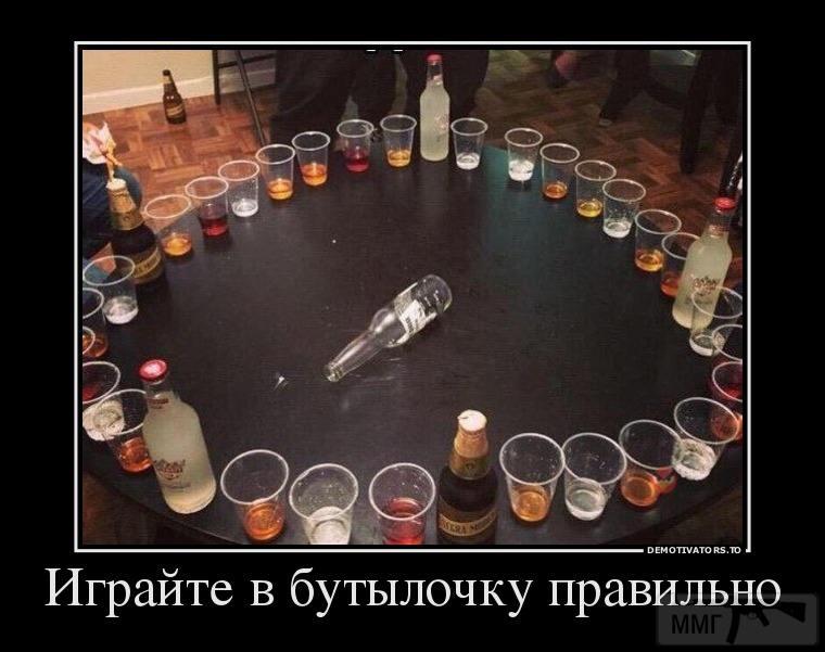 32151 - Пить или не пить? - пятничная алкогольная тема )))
