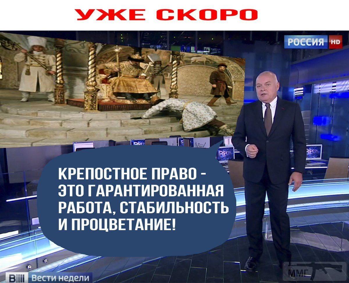 32194 - А в России чудеса!