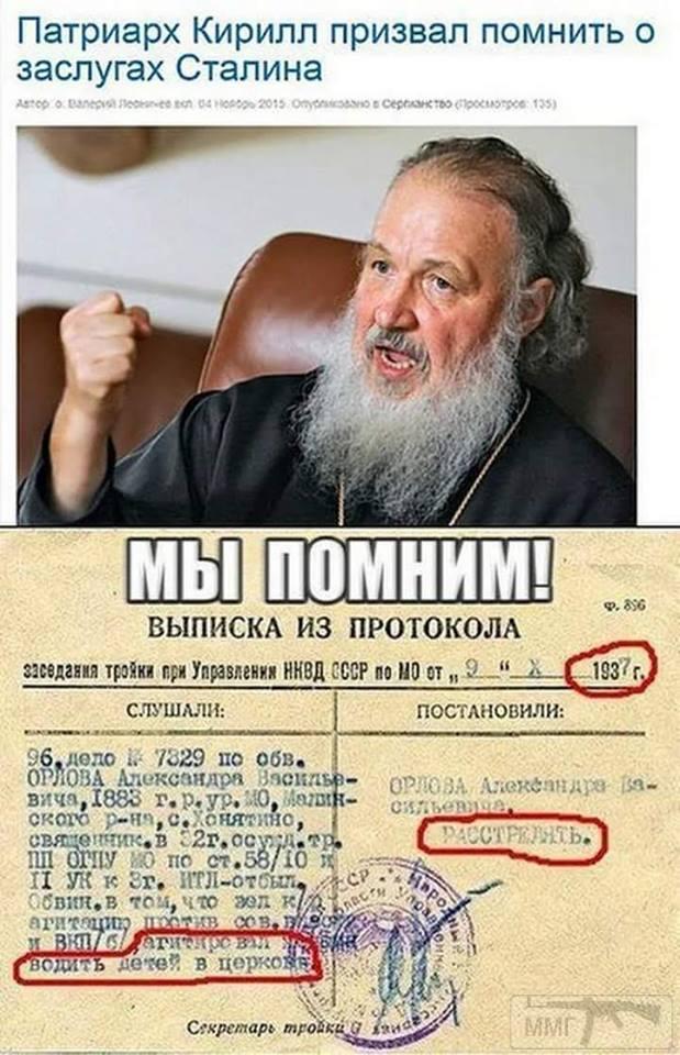 32200 - А в России чудеса!
