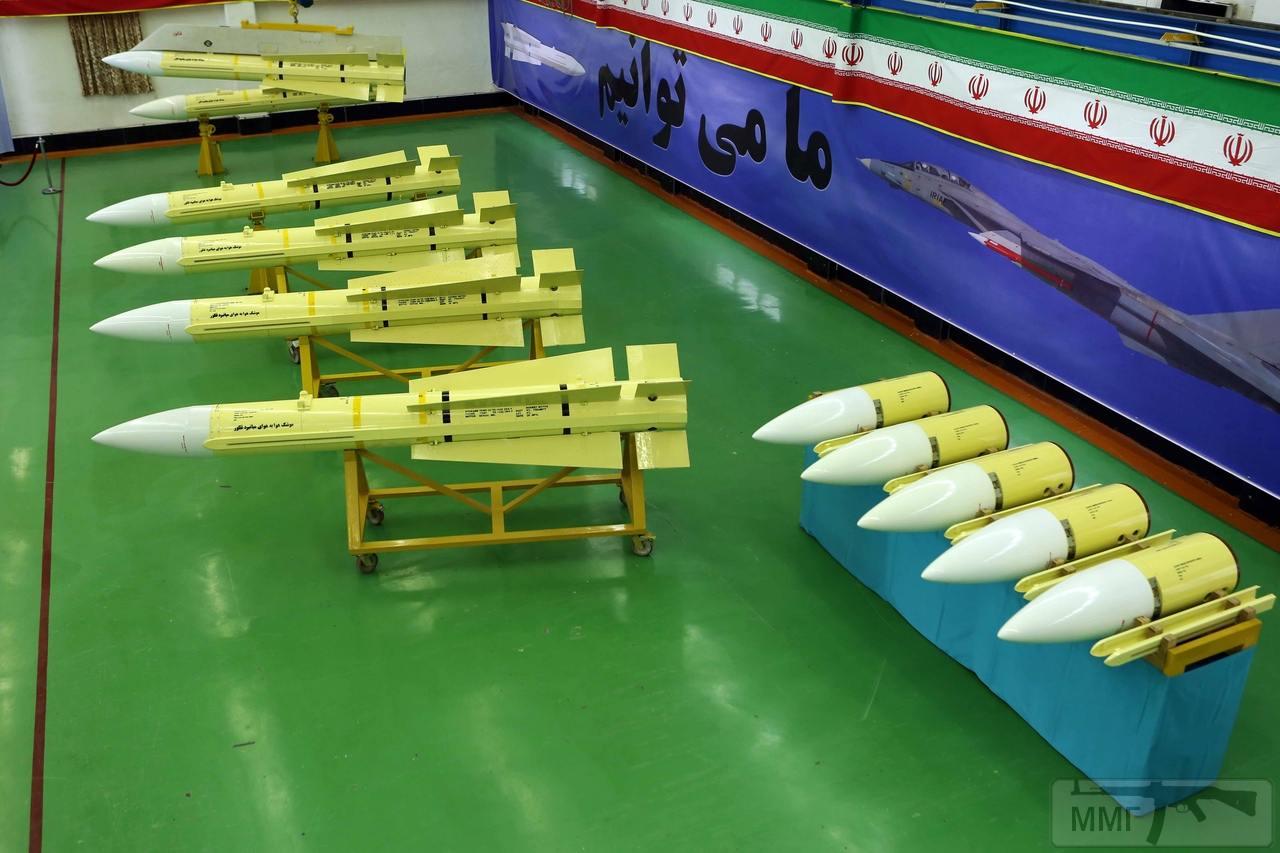 32227 - Иран