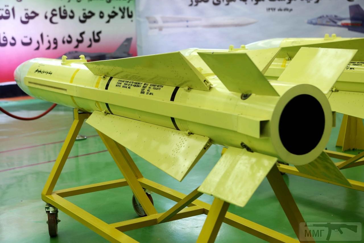 32228 - Иран