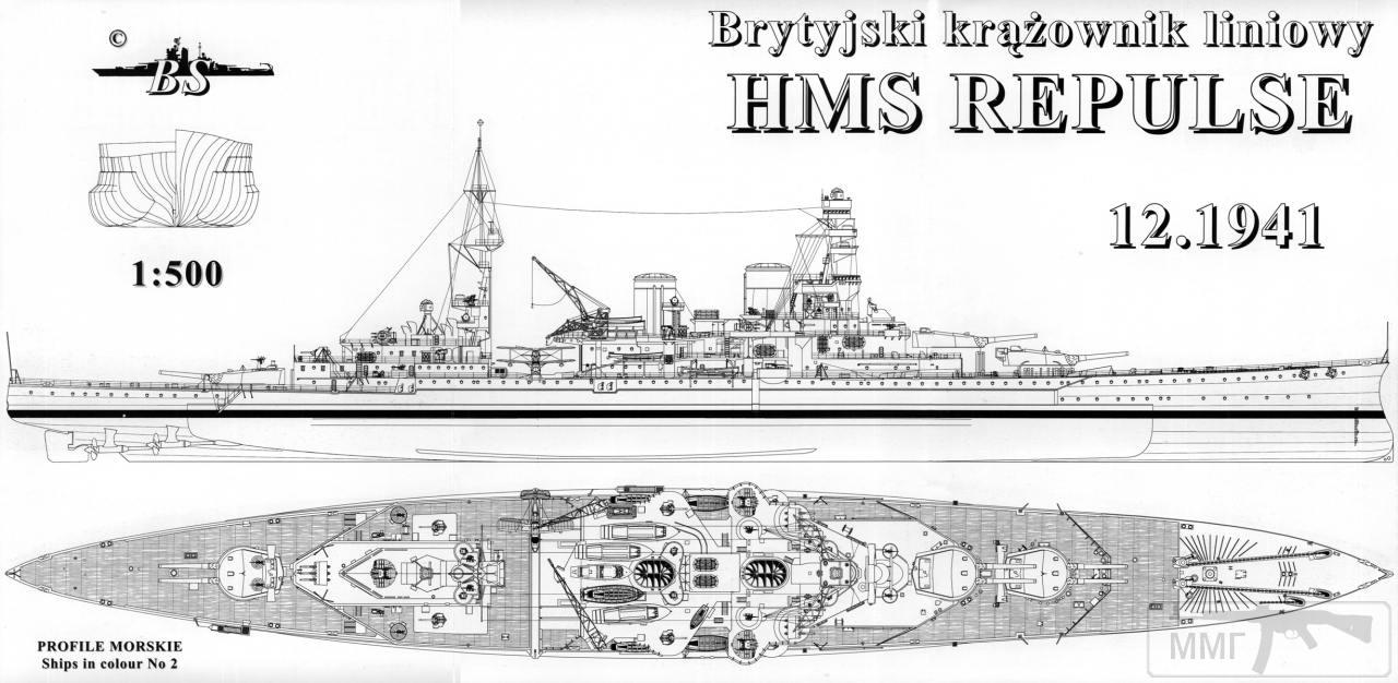 32240 - Броненосцы, дредноуты, линкоры и крейсера Британии