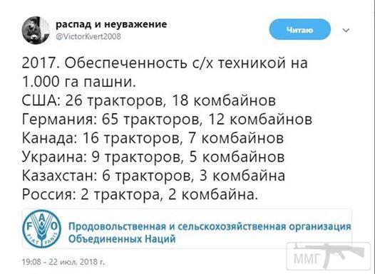 32242 - А в России чудеса!