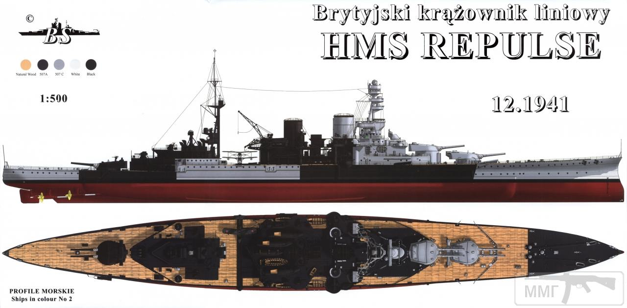 32244 - Броненосцы, дредноуты, линкоры и крейсера Британии