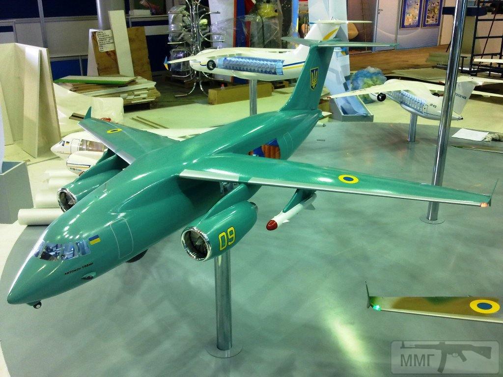32263 - Морская Авиация ВМС ВС Украины