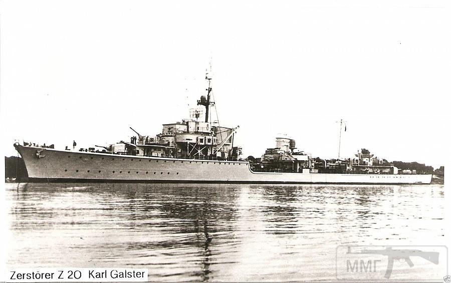 32316 - Германский флот 1914-1945