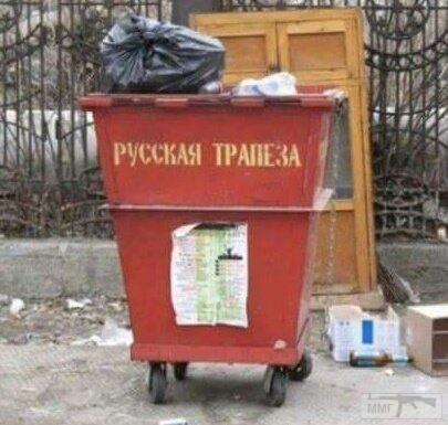 32319 - А в России чудеса!