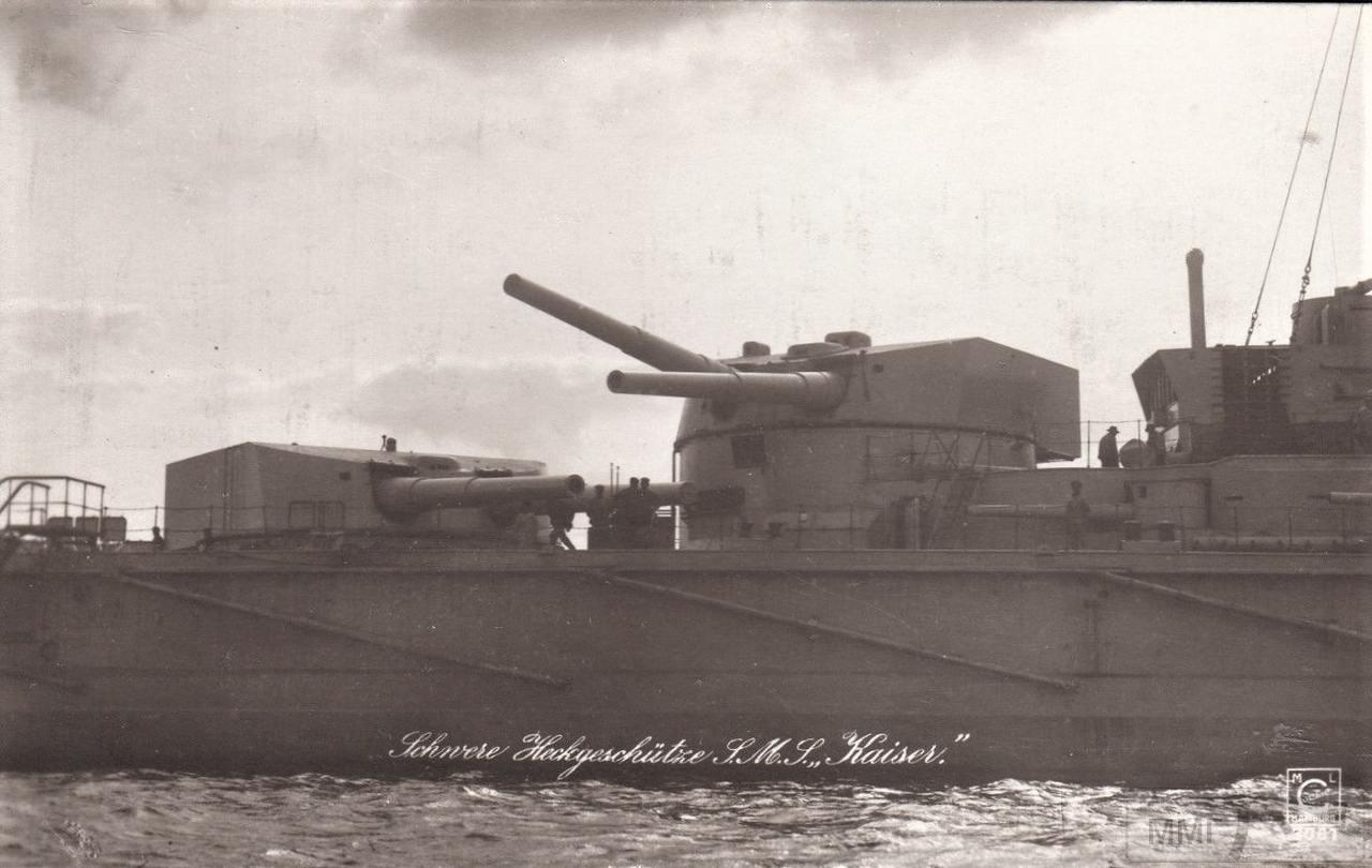 32326 - Кормовые башни SMS Kaiser