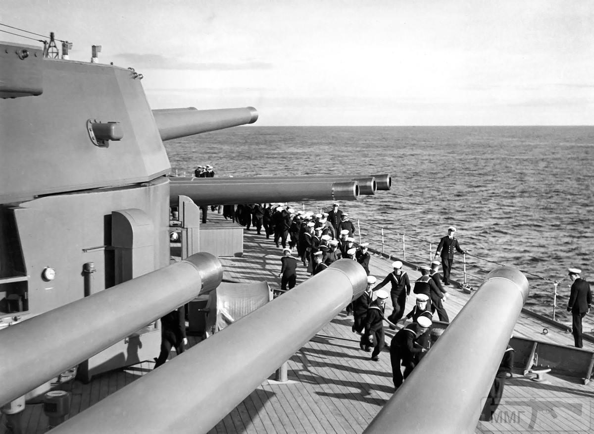 "32332 - 9 × BL 16""/45 Mk I линкора HMS Rodney"