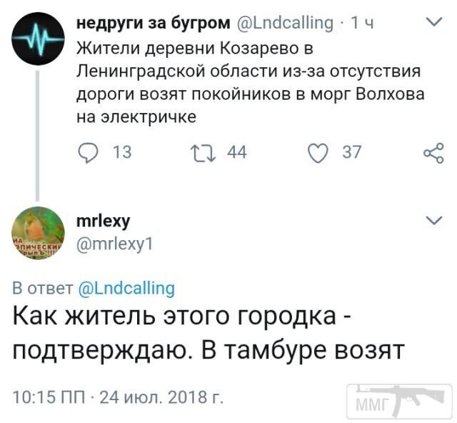 32361 - А в России чудеса!