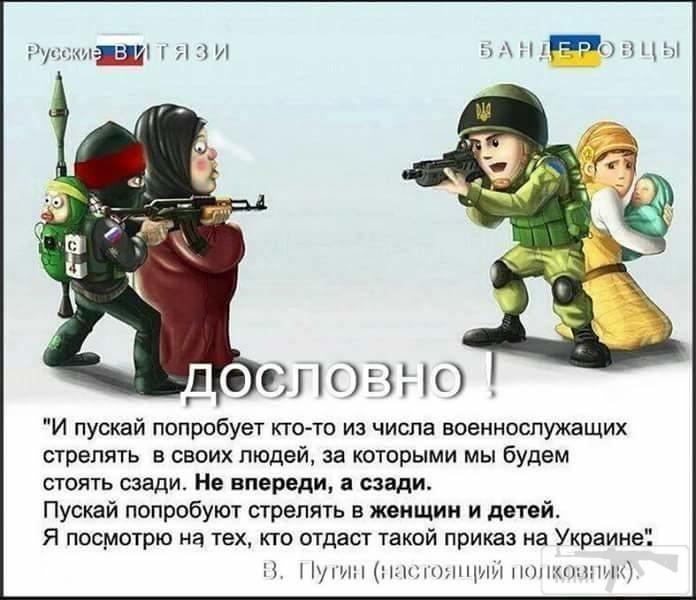 32369 - А в России чудеса!