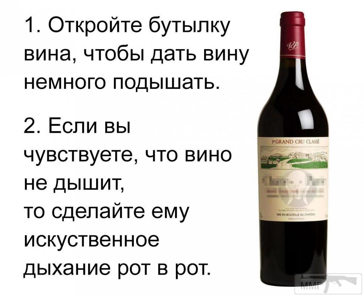 32372 - Пить или не пить? - пятничная алкогольная тема )))