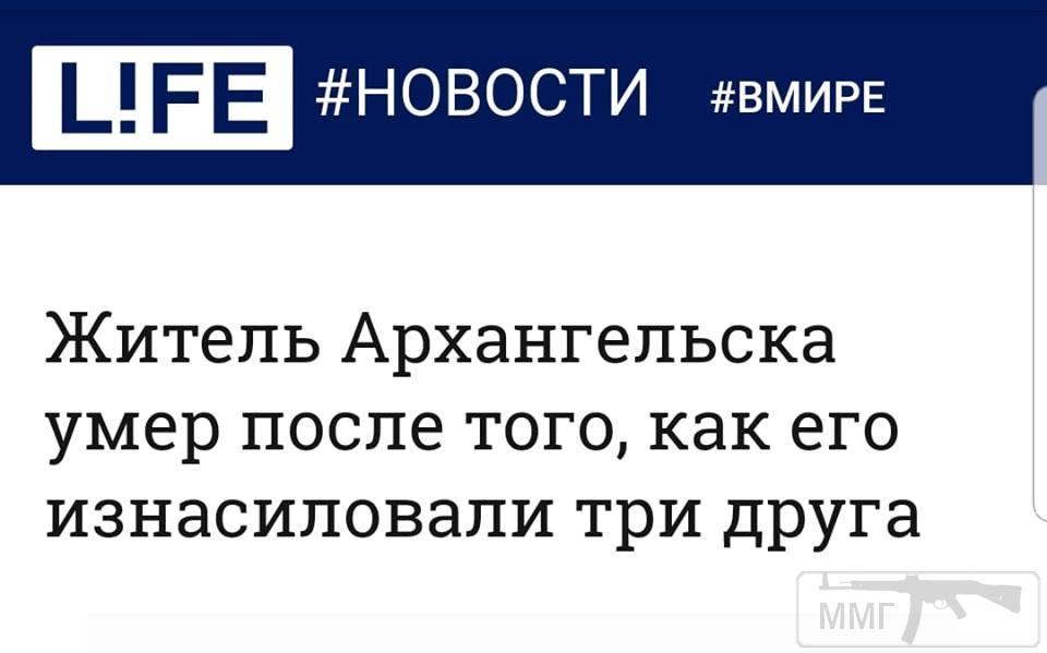 32413 - А в России чудеса!