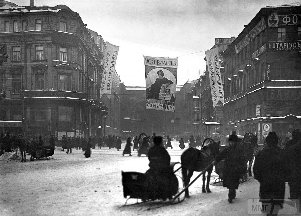 32434 - Февральская Революция 1917 года