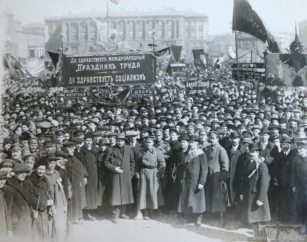 32435 - Февральская Революция 1917 года