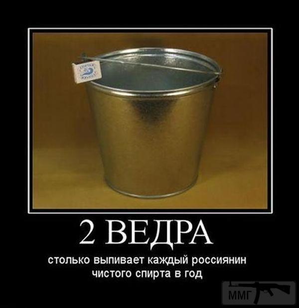 32468 - А в России чудеса!