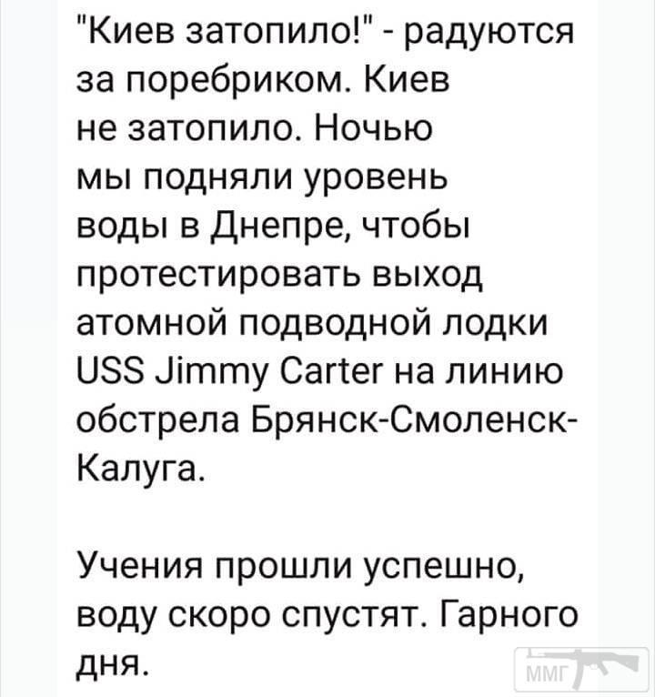 32476 - А в России чудеса!