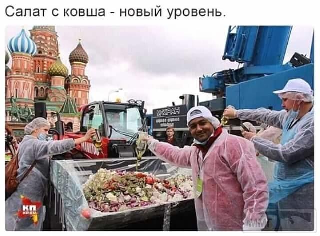 32483 - А в России чудеса!
