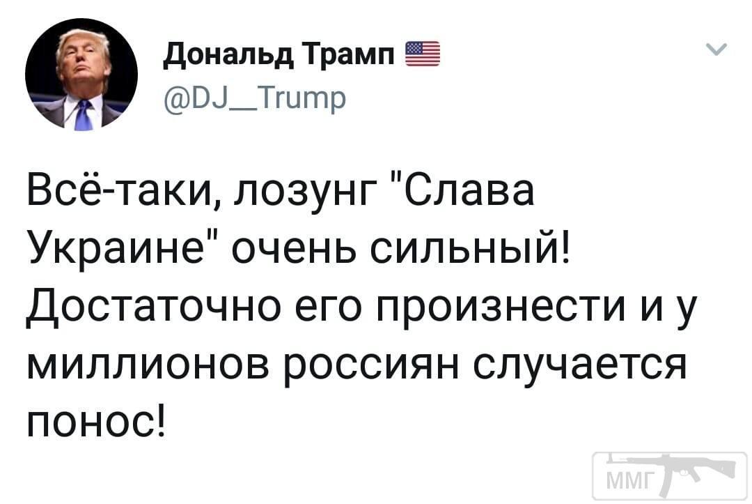 32484 - А в России чудеса!