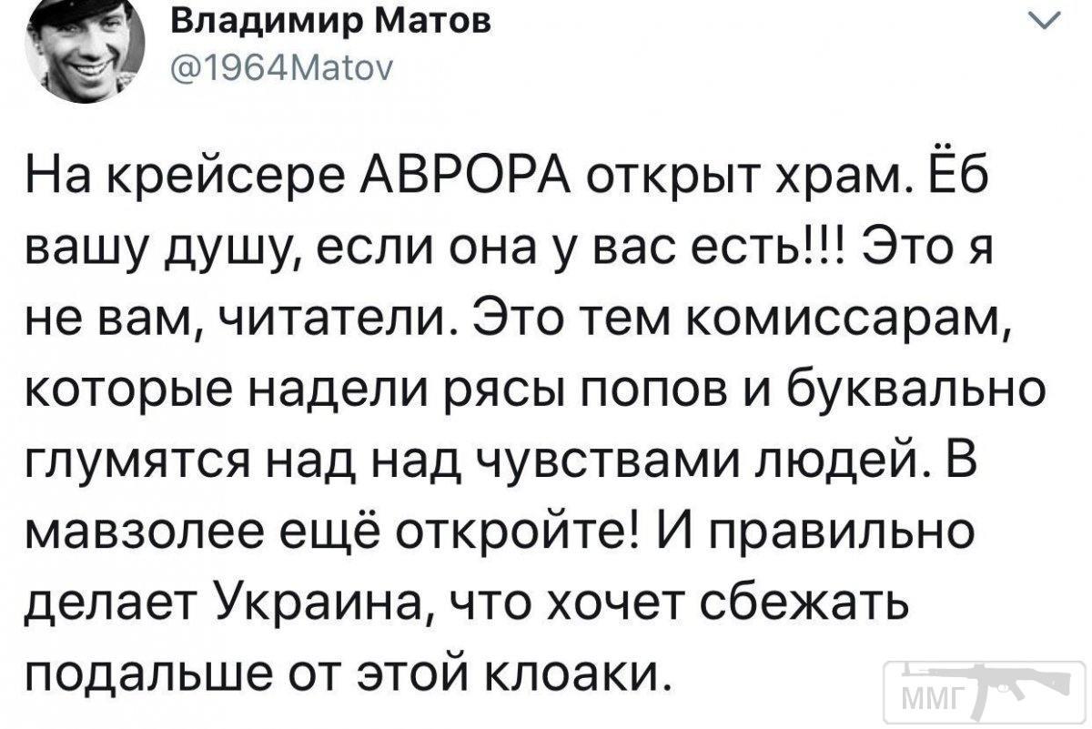 32486 - А в России чудеса!