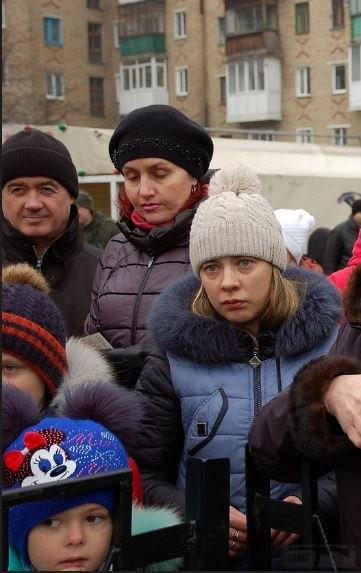 3251 - Камрады из Донецка с окресностями и Крыма - как вы там?