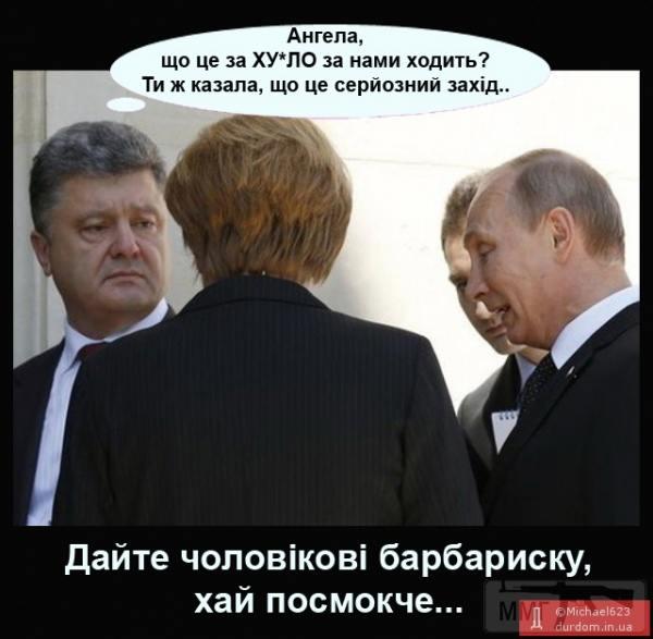 32519 - А в России чудеса!