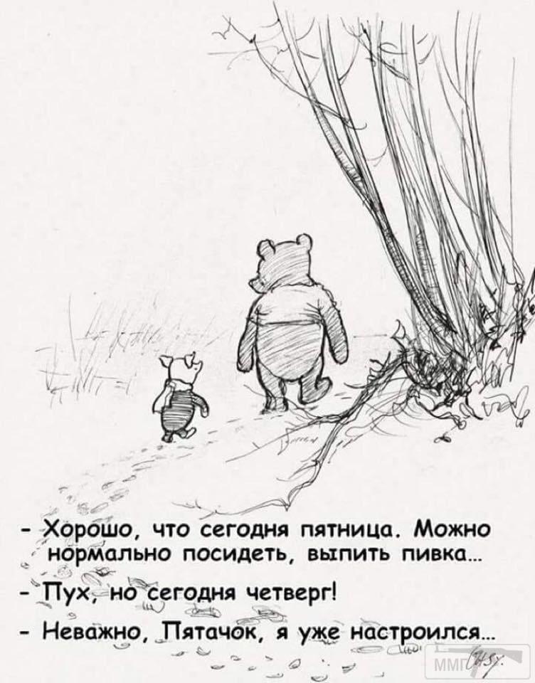 32520 - Пить или не пить? - пятничная алкогольная тема )))