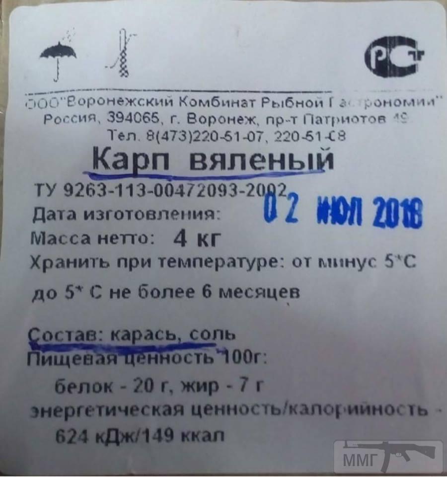 32521 - А в России чудеса!