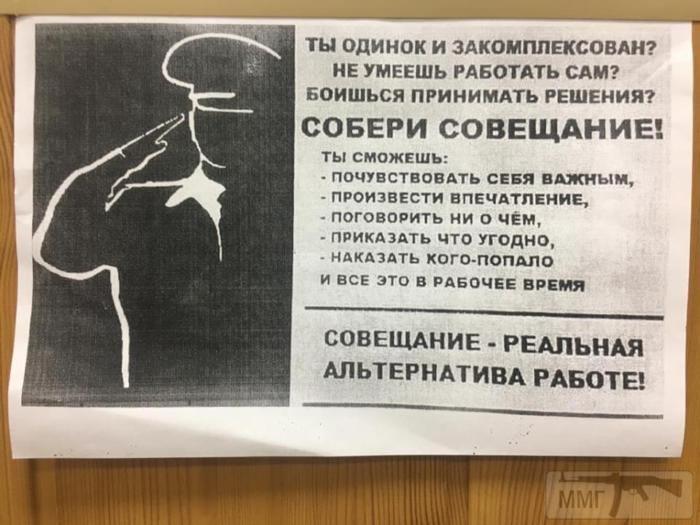 32524 - Реалії ЗС України: позитивні та негативні нюанси.