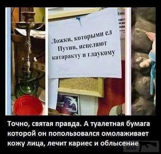 32531 - А в России чудеса!