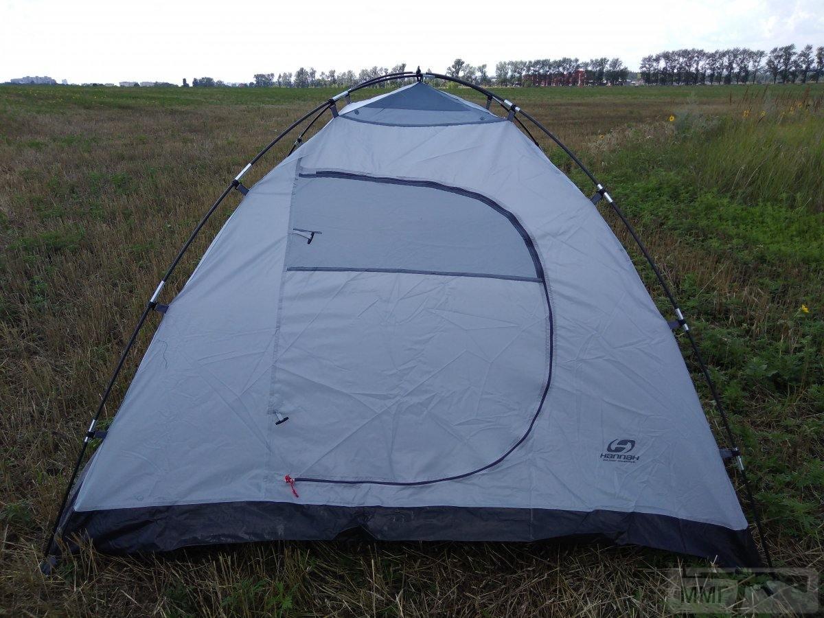 32555 - 3х местная палатка Hannah + тент (Чехия)