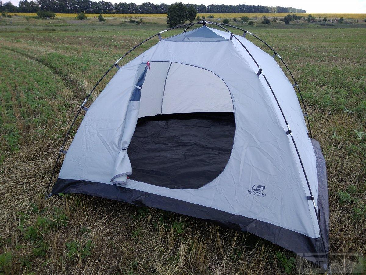 32561 - 3х местная палатка Hannah + тент (Чехия)
