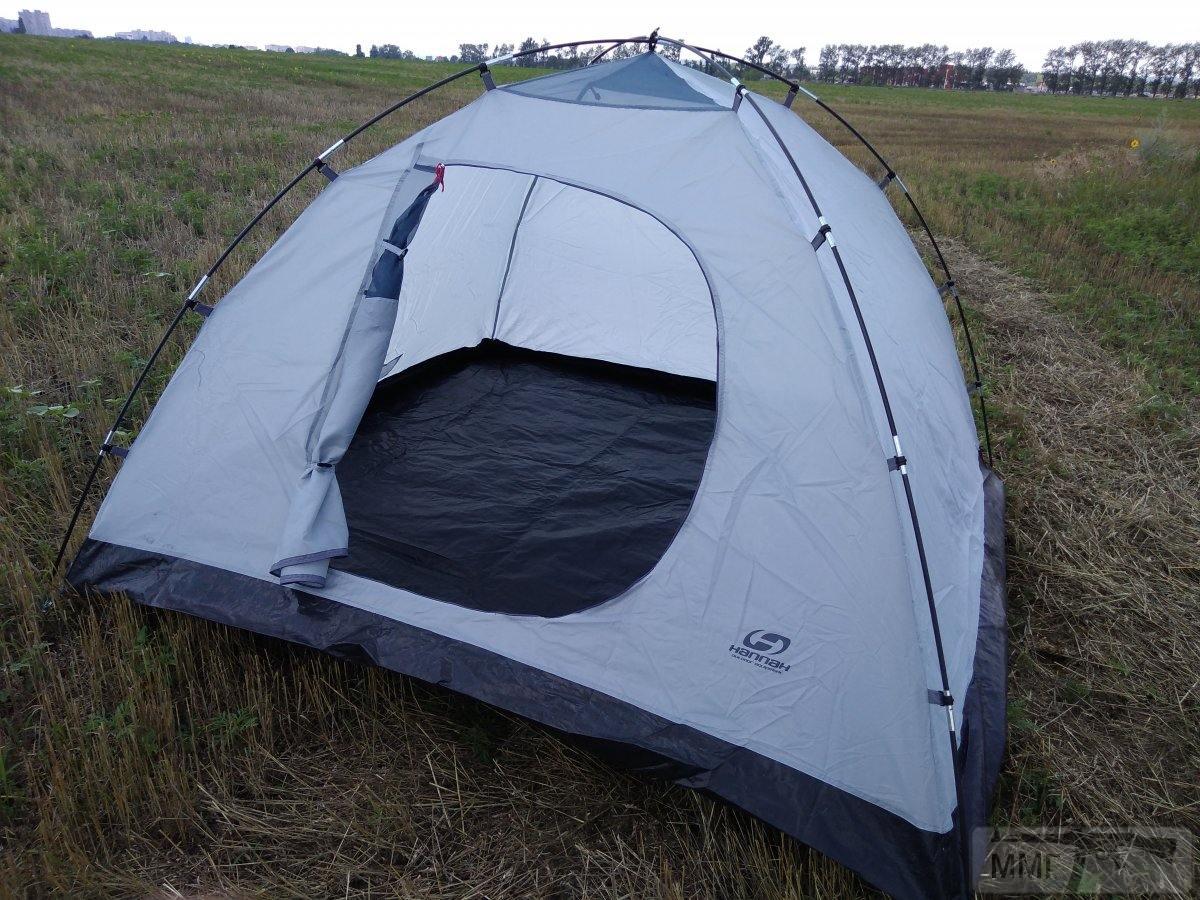 32565 - 3х местная палатка Hannah + тент (Чехия)