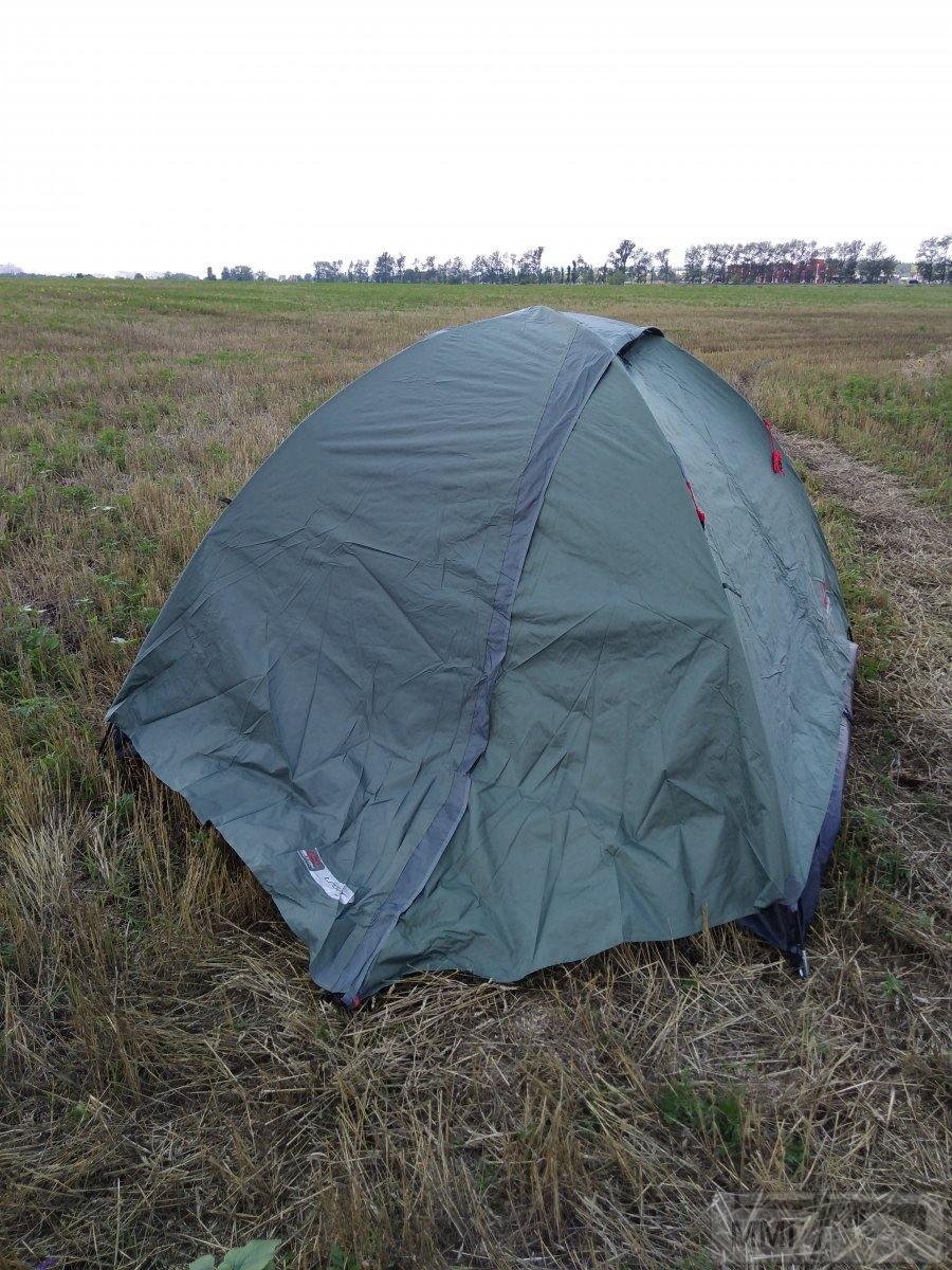 32570 - 3х местная палатка Hannah + тент (Чехия)